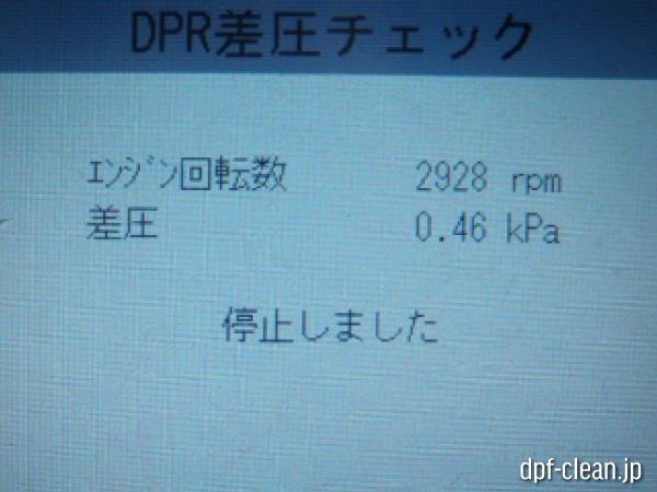 日野レンジャープロv2[4t]差圧を診断機で確認